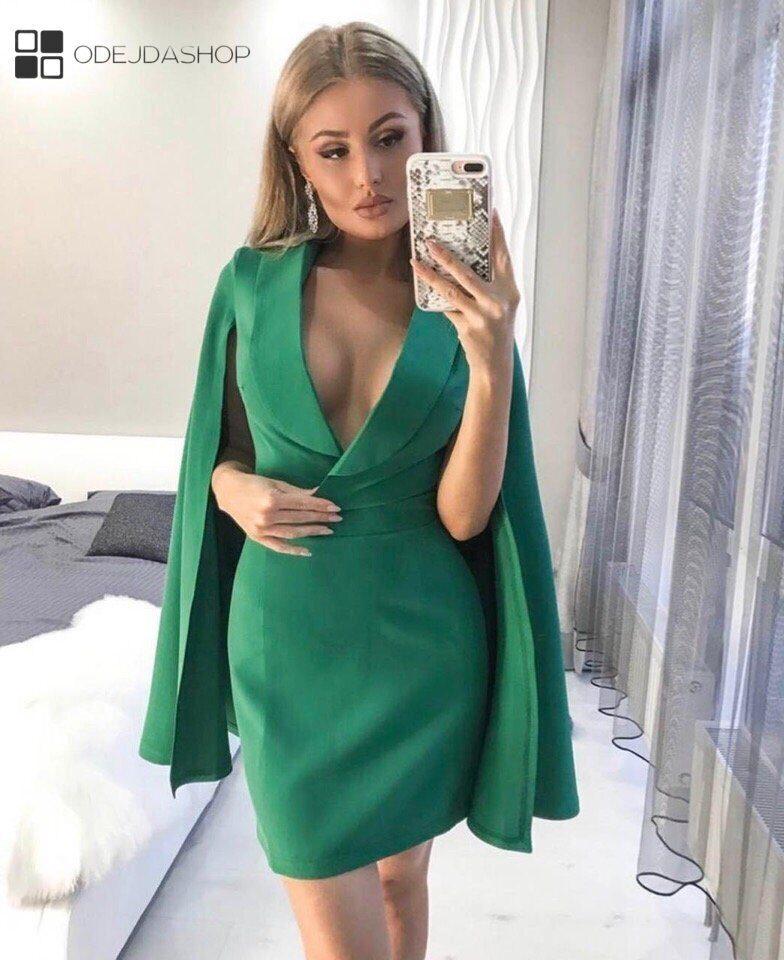 Зеленое Платье Кейп Купить